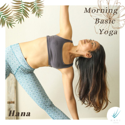 Morning Basic Yoga